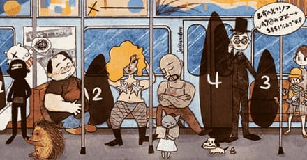 Seats on a Train Personality Test